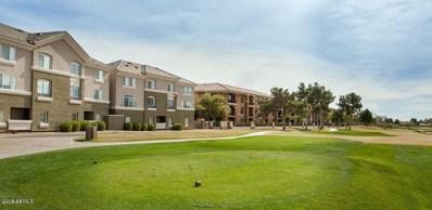 4455 E Paradise Village Parkway Unit 1001, Phoenix, AZ 85032 - MLS#: 5795789