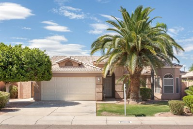 260 W Windsor Drive, Gilbert, AZ 85233 - MLS#: 5795850