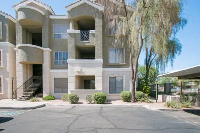 5303 N 7TH Street Unit 225, Phoenix, AZ 85014 - MLS#: 5795933