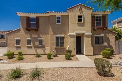 120 W Mountain Sage Drive, Phoenix, AZ 85045 - MLS#: 5795939