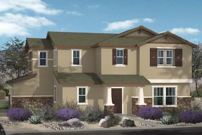 1255 N Balboa --, Mesa, AZ 85205 - MLS#: 5796011