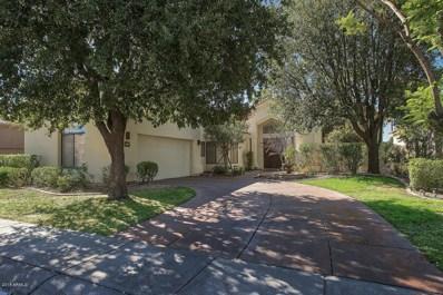 7347 E Turquoise Avenue, Scottsdale, AZ 85258 - MLS#: 5796013