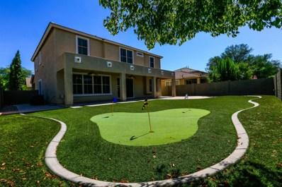 2132 E Bowker Street, Phoenix, AZ 85040 - MLS#: 5796340
