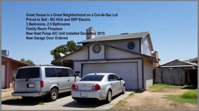4443 N 85TH Avenue, Phoenix, AZ 85037 - MLS#: 5796452