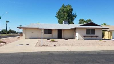 12467 N Cherry Hills Drive, Sun City, AZ 85351 - MLS#: 5796832