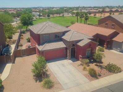 1175 E Prickly Pear Street, Casa Grande, AZ 85122 - MLS#: 5797183