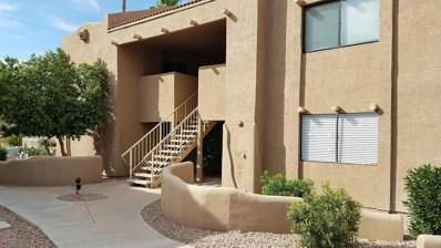 8155 E Roosevelt Street Unit 101, Scottsdale, AZ 85257 - MLS#: 5797267