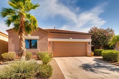 3323 E Fremont Road, Phoenix, AZ 85042 - MLS#: 5797362