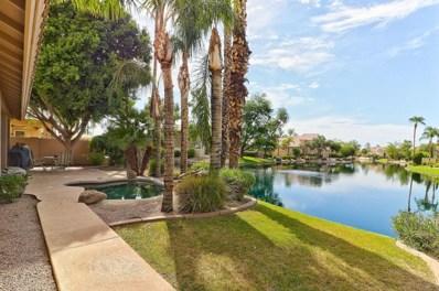 770 W Hackberry Drive, Chandler, AZ 85248 - MLS#: 5797431
