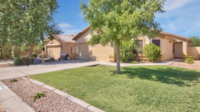 41612 N Ranch Drive, San Tan Valley, AZ 85140 - MLS#: 5797525