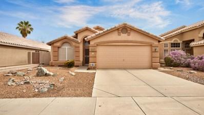 953 E Constitution Drive, Chandler, AZ 85225 - MLS#: 5798044