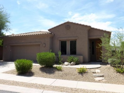 14069 E Coyote Road, Scottsdale, AZ 85259 - MLS#: 5798139