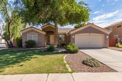 7161 E Laguna Azul Avenue, Mesa, AZ 85209 - MLS#: 5798233