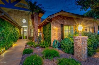 1860 E Laurel Street, Mesa, AZ 85203 - MLS#: 5798285