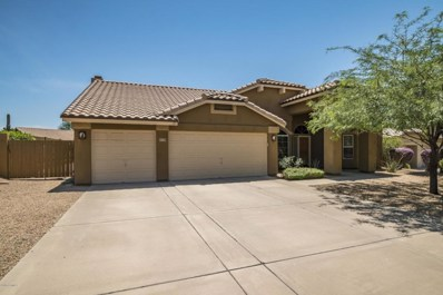 4539 E Rancho Laredo Drive, Cave Creek, AZ 85331 - MLS#: 5798289