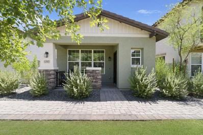 12460 W Lindbergh Drive, Peoria, AZ 85383 - MLS#: 5798330