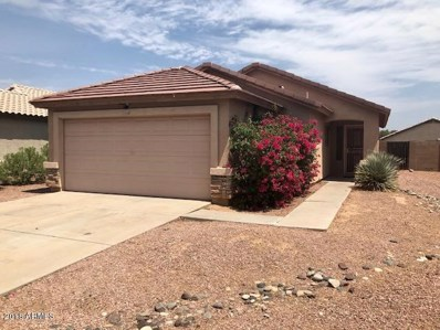 15036 W Ventura Street, Surprise, AZ 85379 - MLS#: 5798480