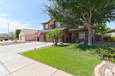 8227 W Harmony Lane, Peoria, AZ 85382 - MLS#: 5798614