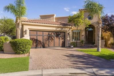 521 E Adair Drive, Phoenix, AZ 85012 - MLS#: 5798763