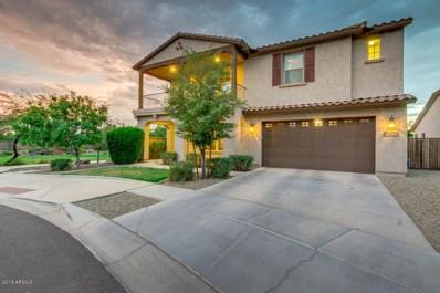 4840 S Mingus Drive, Chandler, AZ 85249 - MLS#: 5798814