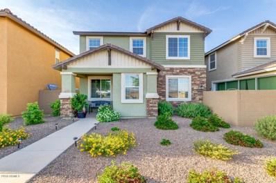 4279 E Pony Lane, Gilbert, AZ 85295 - MLS#: 5799076