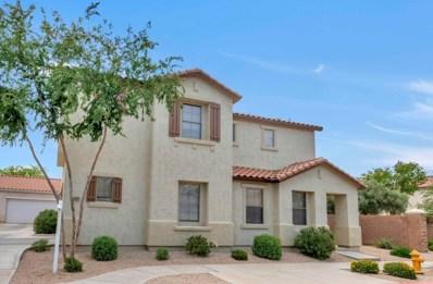 6357 S Blake Street, Gilbert, AZ 85298 - MLS#: 5799131