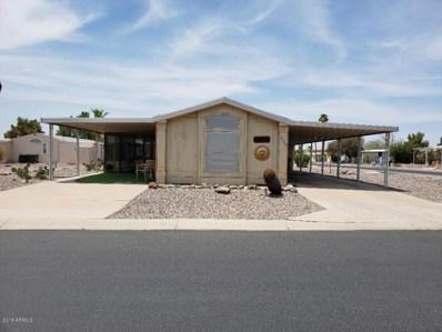 3730 N Montana Avenue, Florence, AZ 85132 - MLS#: 5799357