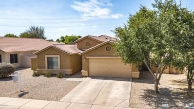 1943 E Ebony Place, Chandler, AZ 85286 - MLS#: 5799389