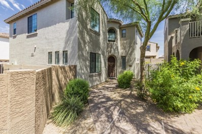 2326 W Sleepy Ranch Road, Phoenix, AZ 85085 - MLS#: 5799428