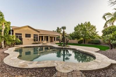 1084 W Enfield Place, Chandler, AZ 85286 - MLS#: 5799486