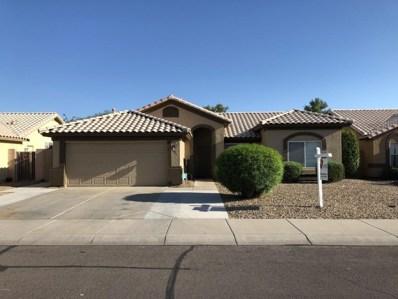 16091 W Maricopa Street, Goodyear, AZ 85338 - MLS#: 5799497