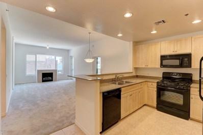 2302 N Central Avenue UNIT 205, Phoenix, AZ 85004 - MLS#: 5799646