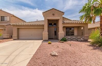 42643 W Oakland Drive, Maricopa, AZ 85138 - MLS#: 5799899