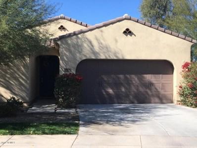 3555 S Jasmine Drive, Chandler, AZ 85286 - MLS#: 5800057