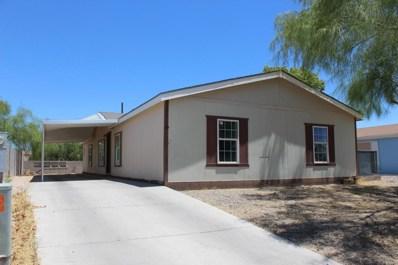 69 N Mulberry Street, Florence, AZ 85132 - MLS#: 5800406