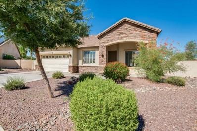 7864 W Alex Avenue, Peoria, AZ 85382 - MLS#: 5800433