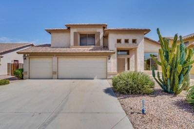 8556 W Purdue Avenue, Peoria, AZ 85345 - MLS#: 5800439