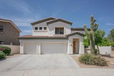 14602 W Amelia Avenue, Goodyear, AZ 85395 - MLS#: 5800463