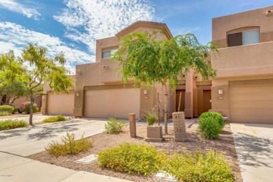 1339 W Marlin Drive, Chandler, AZ 85286 - MLS#: 5800566