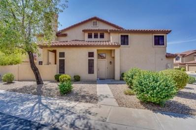 1113 W Windjammer Drive, Gilbert, AZ 85233 - MLS#: 5800622