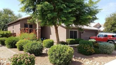 7549 W Eugie Avenue, Peoria, AZ 85381 - MLS#: 5800736