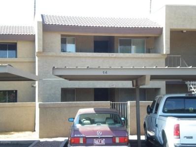 4050 E Cactus Road Unit 207, Phoenix, AZ 85032 - MLS#: 5800741