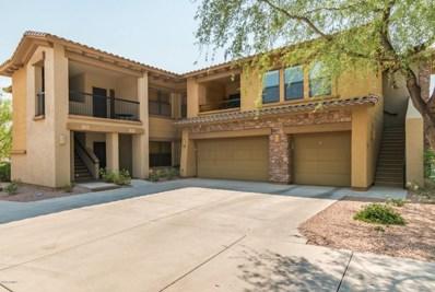 21320 N 56TH Street Unit 2195, Phoenix, AZ 85054 - MLS#: 5800792