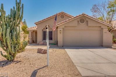 955 S Camellia Drive, Chandler, AZ 85225 - MLS#: 5800795