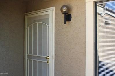 2035 S Elm Street Unit 228, Tempe, AZ 85282 - MLS#: 5800921