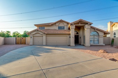 602 E Hearne Way, Gilbert, AZ 85234 - MLS#: 5801085