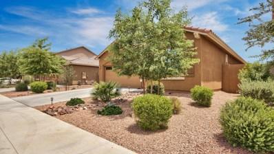 3253 S Miller Drive, Chandler, AZ 85286 - MLS#: 5801116