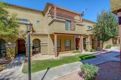1702 E Bell Road Unit 147, Phoenix, AZ 85022 - #: 5801246
