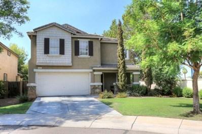 2101 E Sunland Avenue, Phoenix, AZ 85040 - MLS#: 5801305