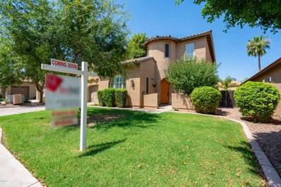 64 S Nevada Way, Gilbert, AZ 85233 - MLS#: 5801405